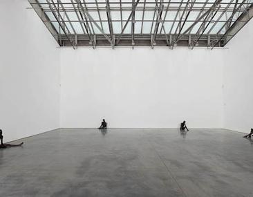 Gladstone Gallery